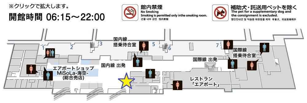 長崎空港ビジネスラウンジ『アザレア』の位置