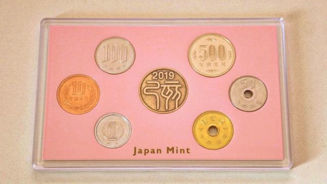 造幣局から『令和元年銘ミントセット』が到着!【平成31年銘ミントセットとも比較してみました】