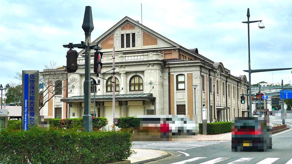旧海軍佐世保鎮守府凱旋記念館(市民文化ホール)