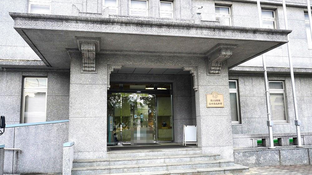 「海上自衛隊佐世保史料館」の正面入口