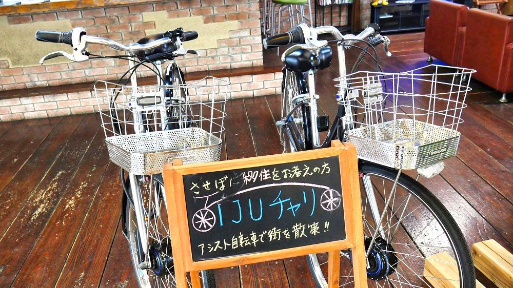 【登録体験レポート】『西九州させぼ広域都市圏サポーター』の登録は誰でも無料で可能です!