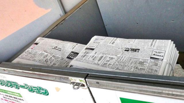 スーパーのリサイクルステーションはかなり便利!【成田三里塚地区ではセイミヤが最強か】