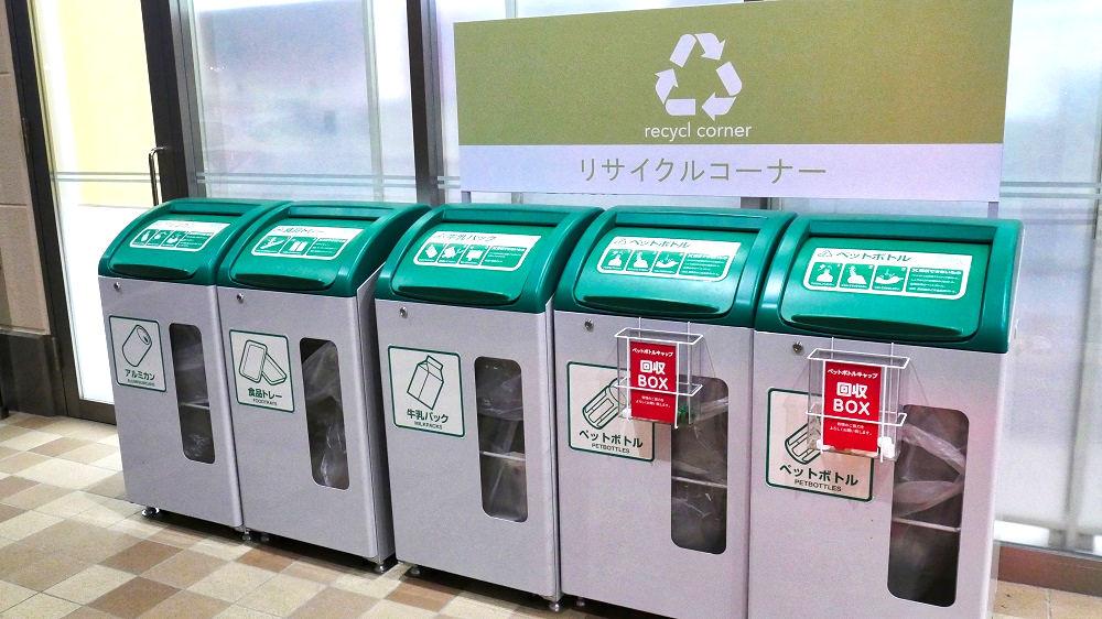 ベイシアのリサイクルコーナー