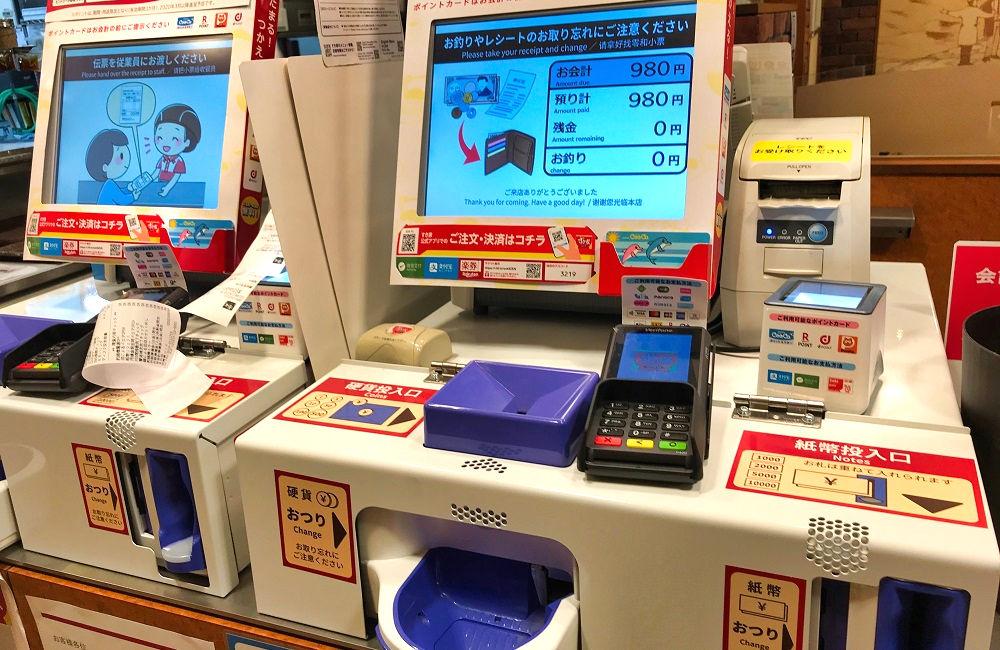 すき家「356号小見川店」のレジ