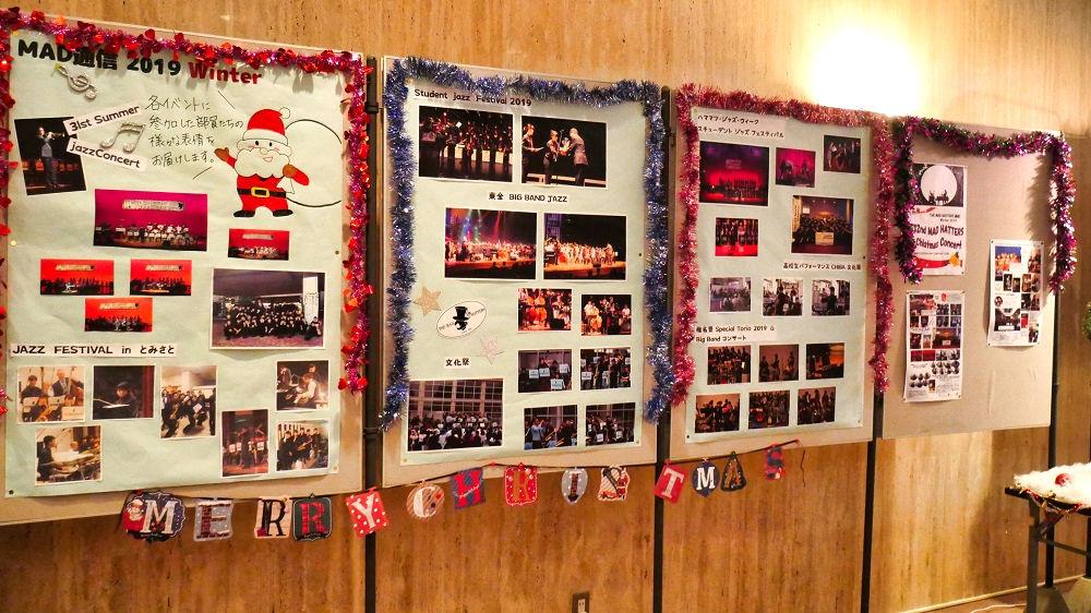 第32回富里高校ジャズオーケストラ部「クリスマス・ジャズコンサート」のコンサート会場