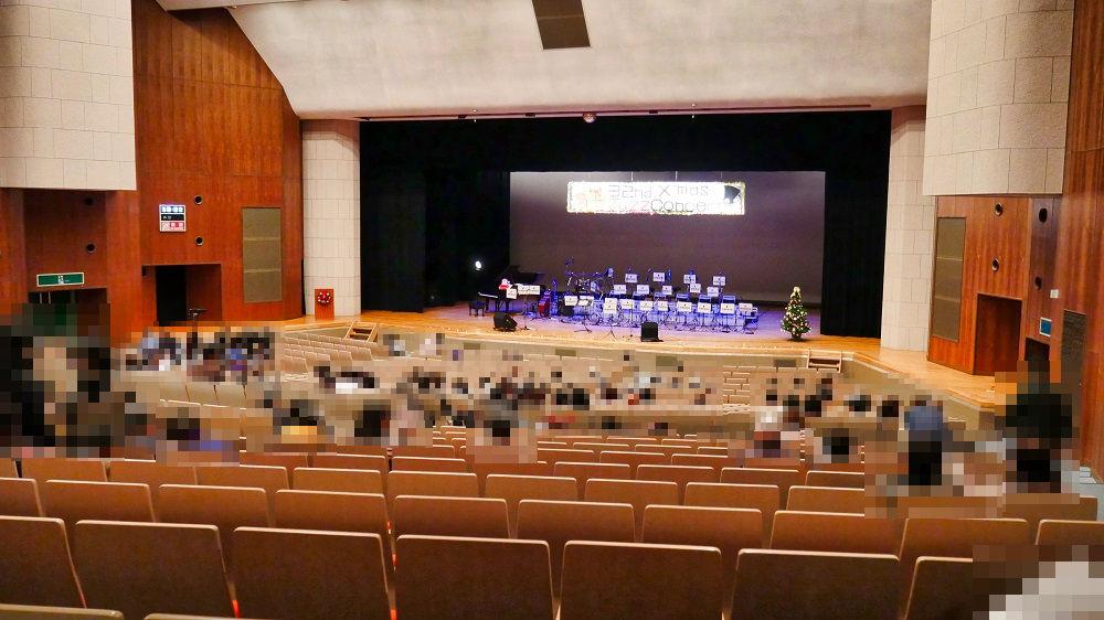 富里高校ジャズオーケストラ部「クリスマス・ジャズコンサート」の会場
