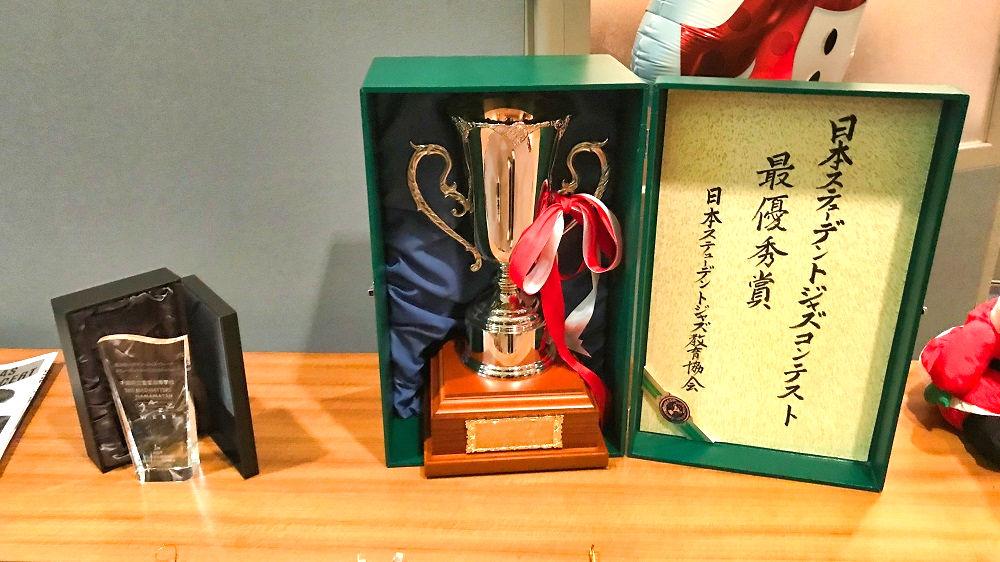 富里高校ジャズオーケストラ部は日本スチューデントジャズコンテストで最優秀賞を受賞