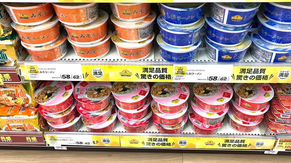 トップバリュのノンフライ麺シリーズは定価58円