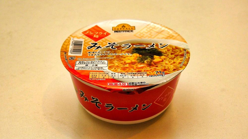 トップバリュ「ノンフライ麺 みそラーメン 」