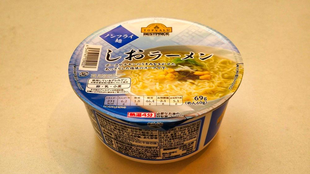 トップバリュ「しおラーメン ノンフライ麺」