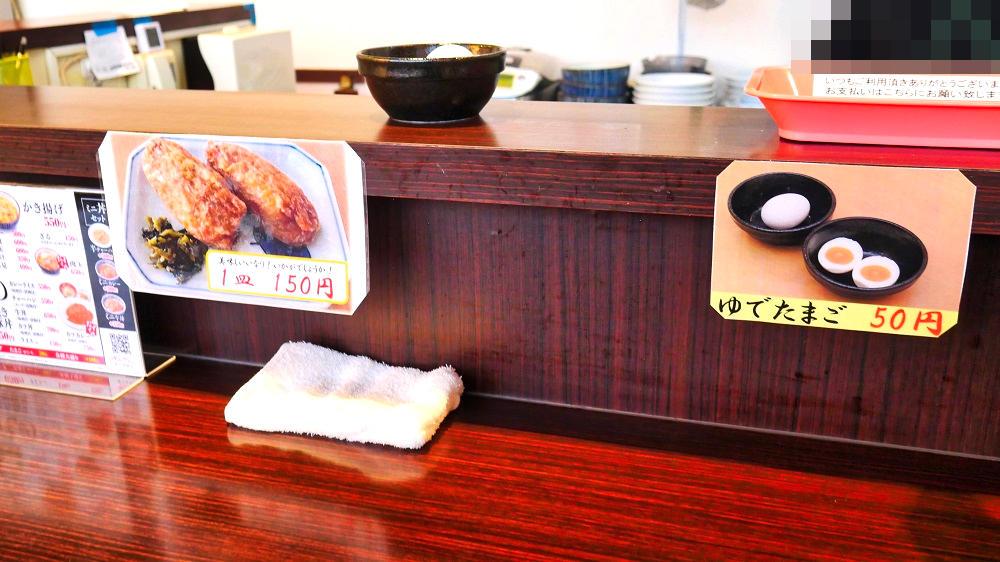 お食事処『めん六や』夢屋富里店のサイドメニュー