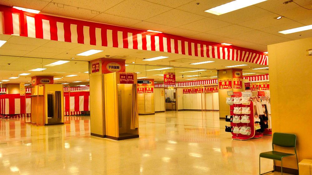 ユアエルム成田店2Fは空きスペースも目立つ状況