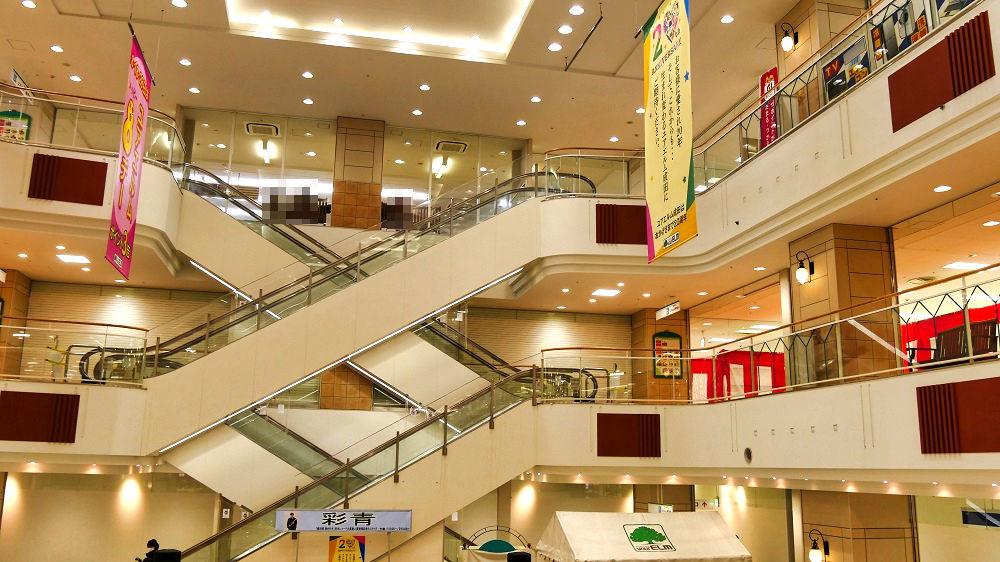 ユアエルム成田店の内部