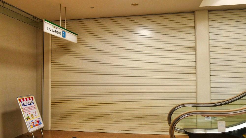 ユアエルム成田店地下一階の状況