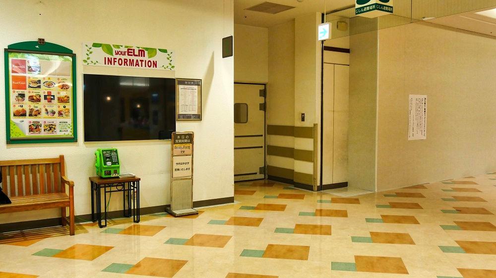 ユアエルム成田店1Fのエントランス部