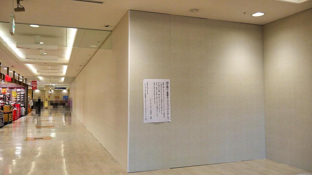 ユアエルム成田の1F