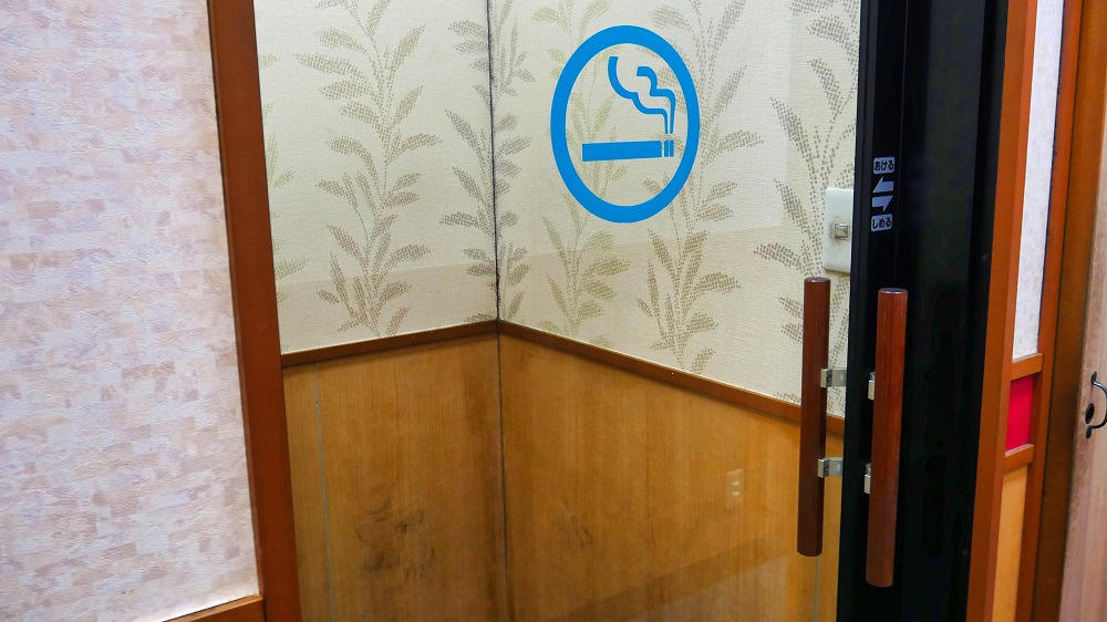 餃子の王将「東金店」の禁煙ルーム