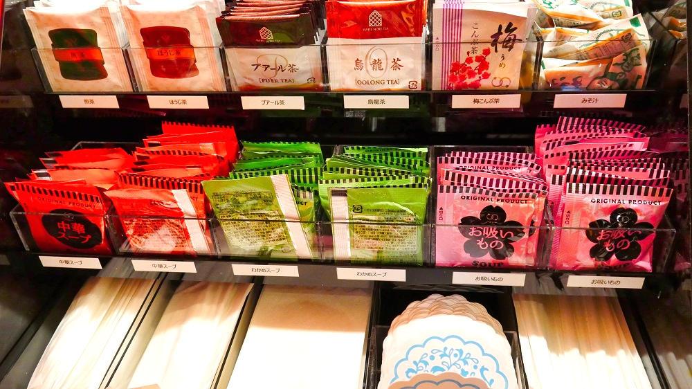 快活CLUB『成田ニュータウン店』のドリンクバーはスープ類も充実