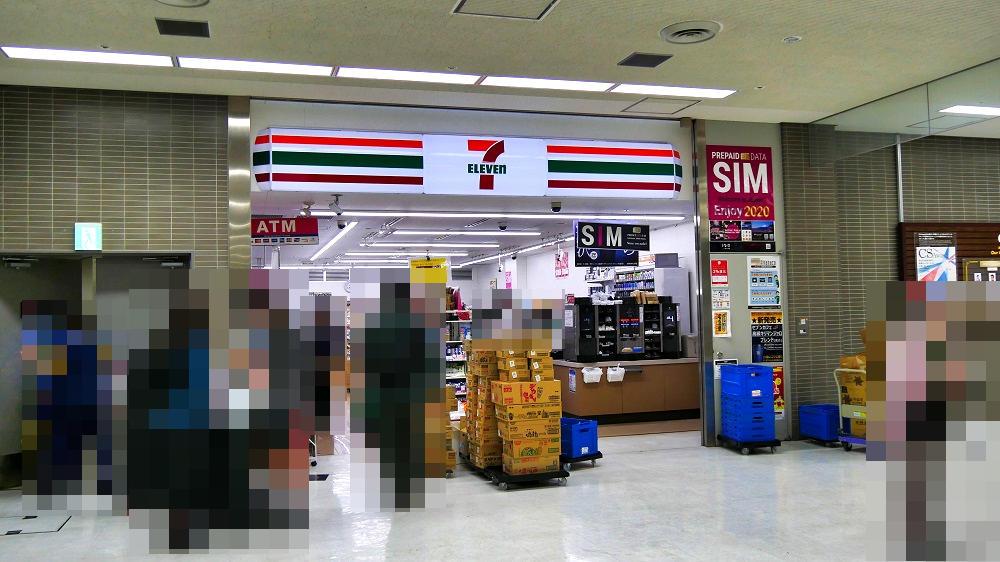 『第2ターミナルB1F』セブンイレブン