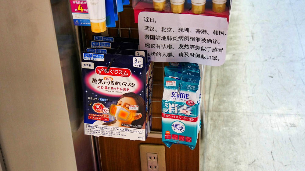 『第2ターミナル2F』DRUG BOX