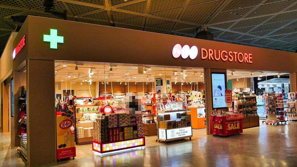 『第1ターミナル4F』Fa-So-La DRUGSTORE