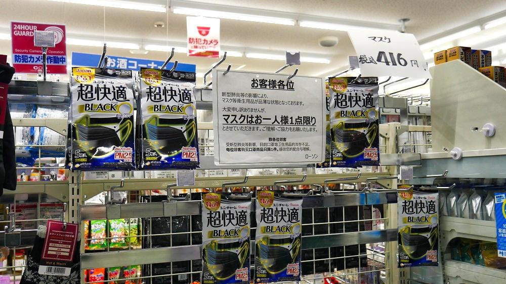 成田空港第3ターミナル2F「ローソン」のマスク販売状況