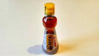 CGCの『純正ごま油』は定番の「かどや製油」製造でお買い得!