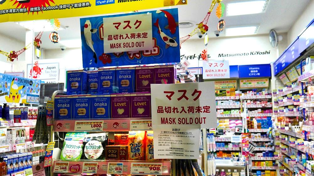 【現状報告】成田空港のマスク在庫・販売状況はさらに深刻化【実質在庫は第2ターミナルのみ】