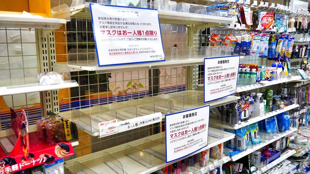 成田空港第1ターミナル5F「ローソン」も売切れ