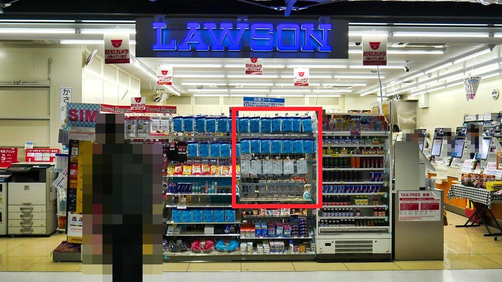 成田空港第3ターミナル2F「ローソン」ではマスク販売スペースがポケットティッシュ販売スペースに