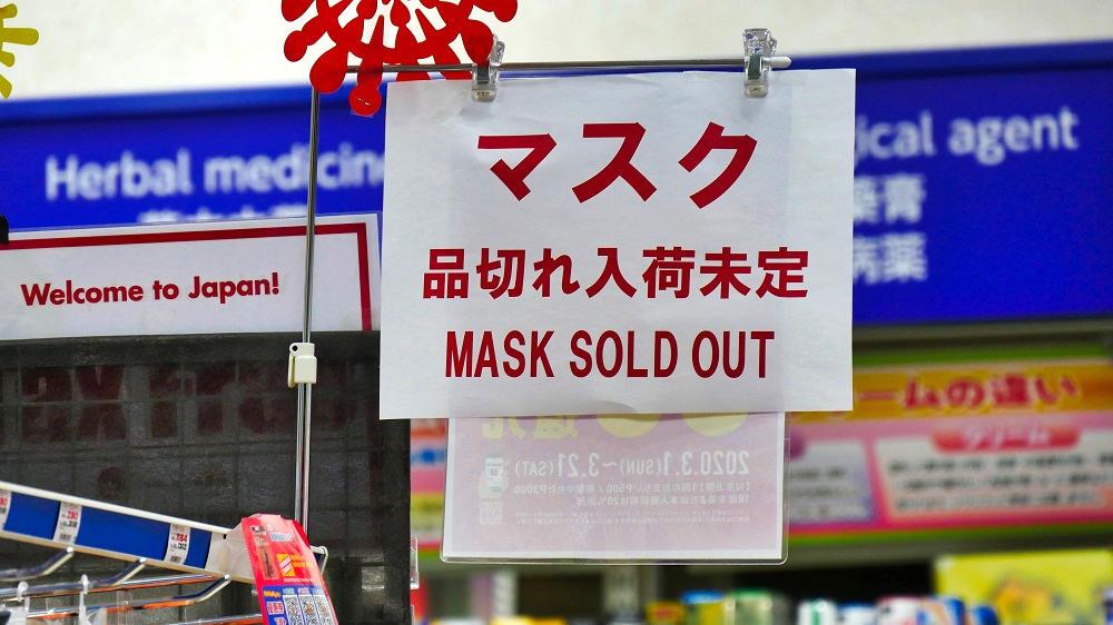 成田空港内の全ての店舗でマスクの在庫・販売が無くなる【空港利用者減少の影響も?】