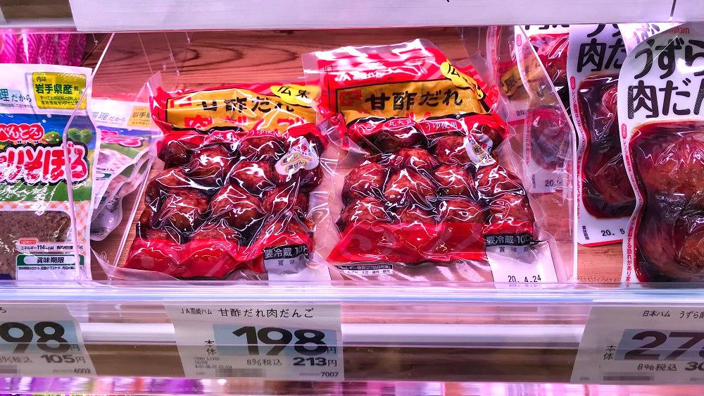一般的な肉団子商品の方がやはりお値段的には安いですね...。
