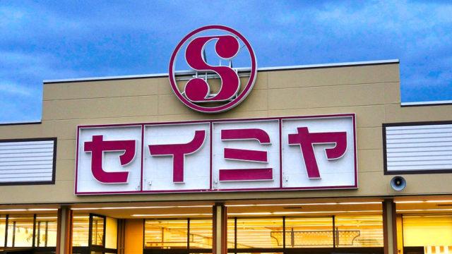 食品スーパーなどでGoogleMapの混雑情報を活用する動きが広まっています!
