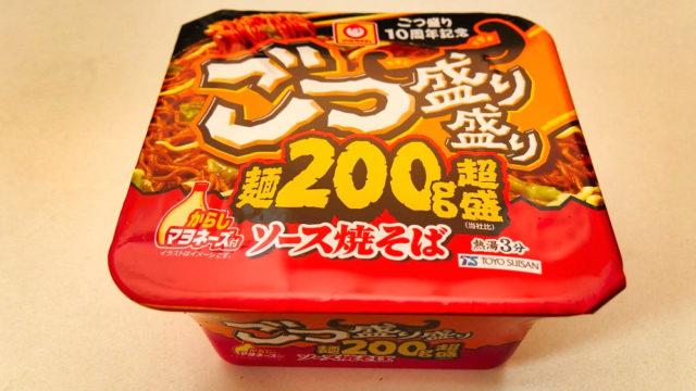 【実食レポ】マルちゃん『ごつ盛り盛り』ソース焼そば【一般人にとってはほぼ限界ボリューム!?】