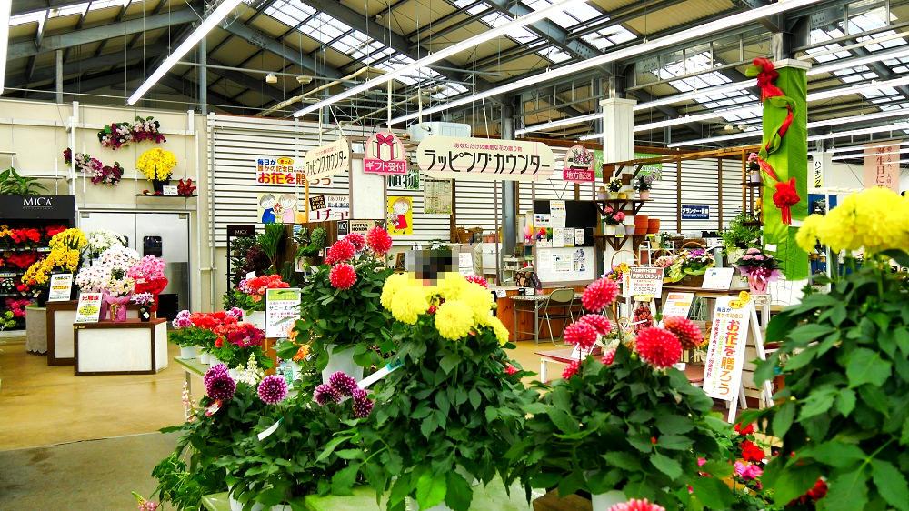 ジョイフル本田富里店(ガーデンセンター)のラッピングカウンター