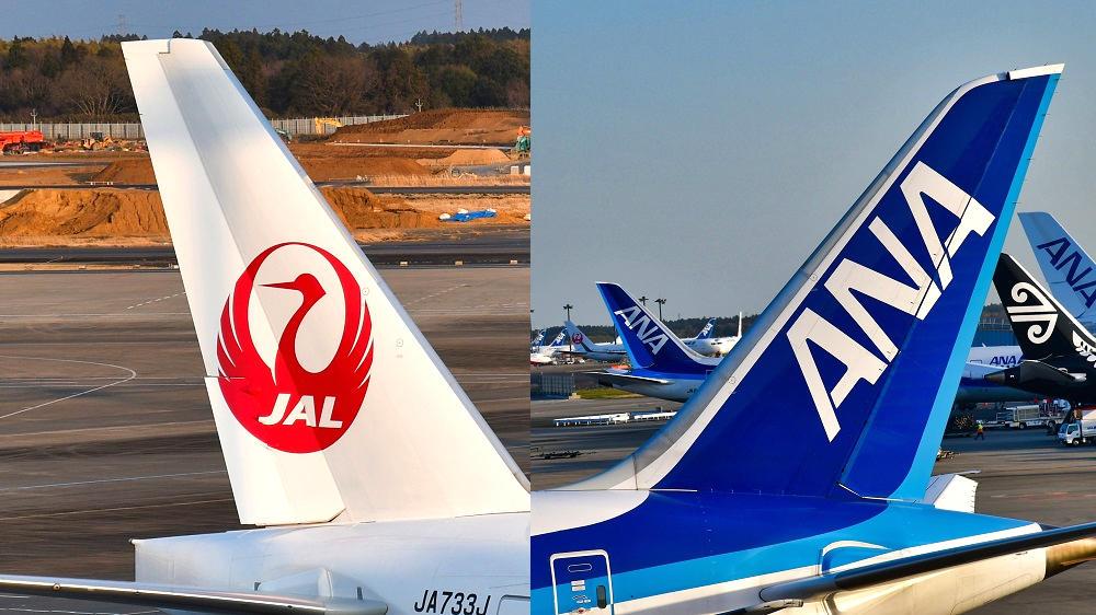 コロナで飛べない時代のマイルはJAL・ANAどちらで貯めるべきなのか?