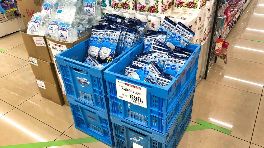 成田市内の一部スーパーでもマスク販売を再開