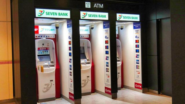 三菱UFJ銀行のコンビニATM手数料は毎月25日・月末日が無料!