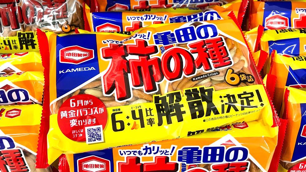 亀田の『柿の種』が「柿の種:ピーナツ比率」を6月から変更