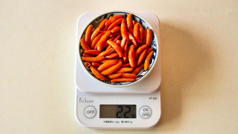 亀田の柿の種1袋目の重量計測