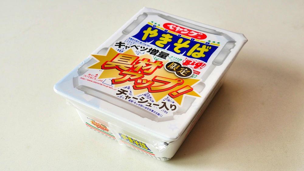 【実食レポ】ペヤングソースやきそば具材アップ【これが標準でも良いぐらいの完成度!】