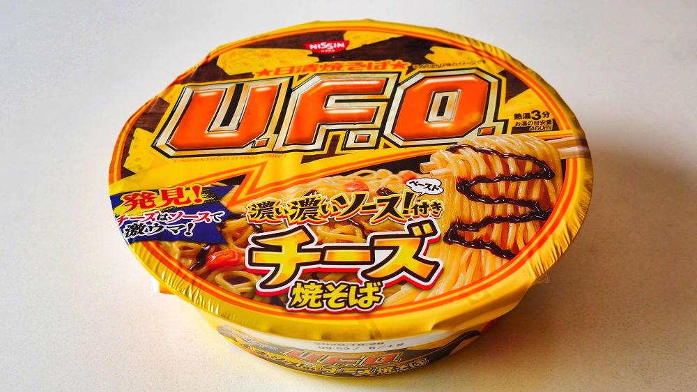 【実食レポ】日清焼そばU.F.O. 濃い濃いソースペースト付き チーズ焼そば【麺の美味しさも際立つ!】