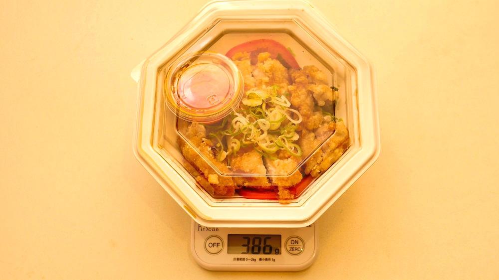 バーミヤンの『2種ソースで仕上げた大判油淋鶏』テイクアウト