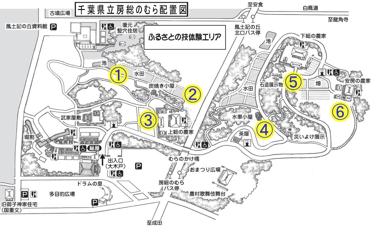 『房総のむら』の配置図