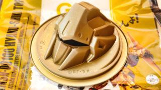 【実食レポ】相模屋『百式とうふ』はカレー風味の金粉ソースがマブシイ!