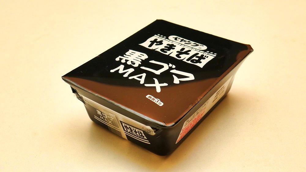 【実食レポ】ペヤング黒ゴマMAXやきそば【これは当たり!間違いなく美味しいです!】