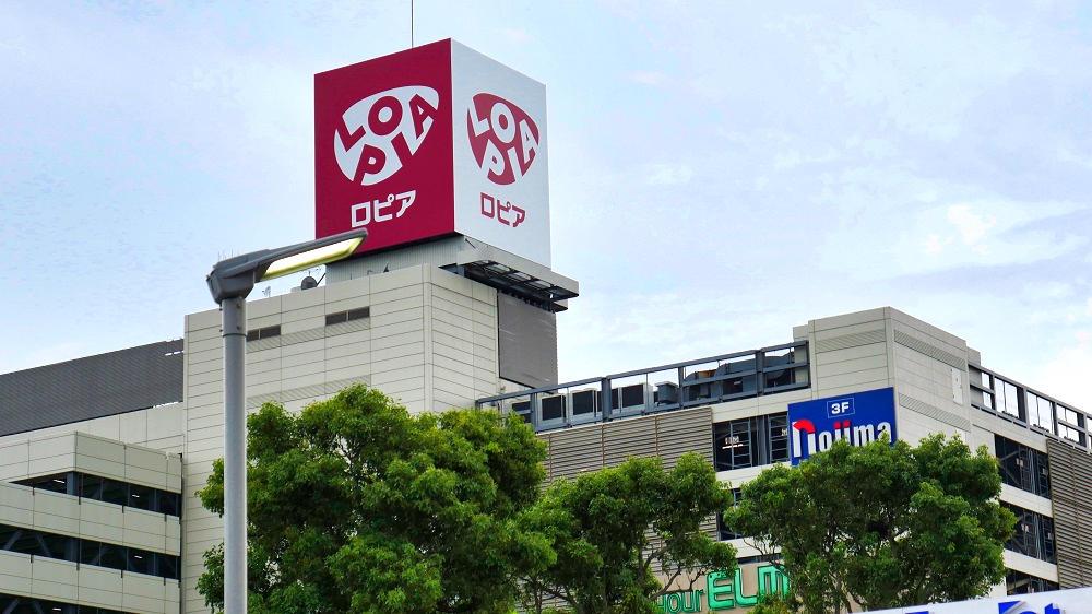 ロピア成田店は今週末も激安セールを継続!
