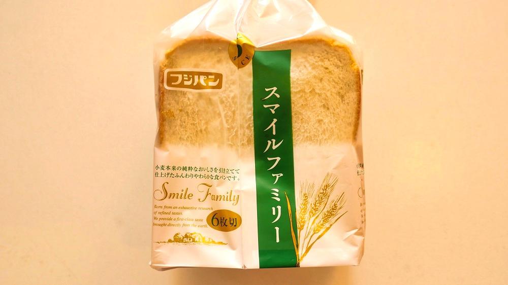 食パン1斤79円