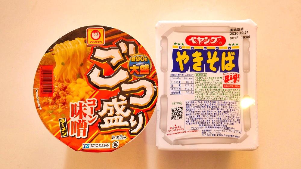 【正麺1袋329円】即席麺・カップ麺は特価品多数