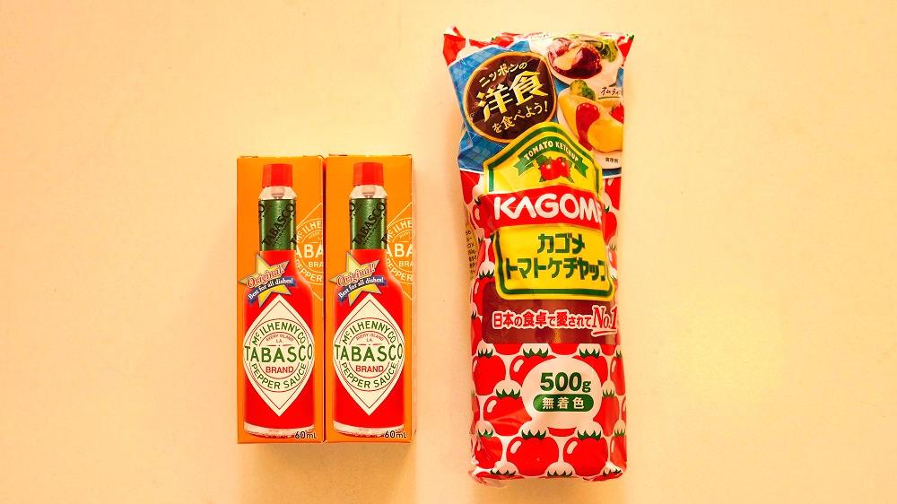【タバスコ99円】洋風調味料系は総じて安い